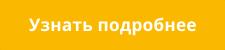 "Новогодняя акция ""Огни интернета"" от СевСтар. Дед Мороз на мопеде. Мчись за подарками в ""СевСтар""!"