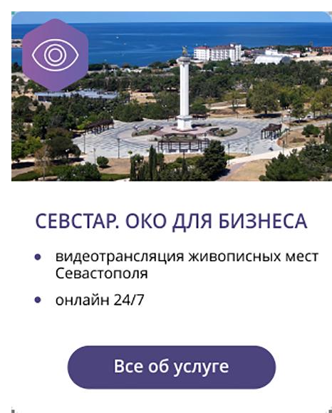 Доступный интернет в частный дом - подключение по современной технологии PON 0 рублей