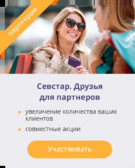"""Акция \""""Мой двор для своих\"""" - подключай друзей и пользуйся видеонаблюдение в твоем дворе за 0 рублей/месяц"""